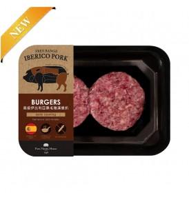 Iberico Pork Burgers