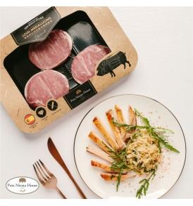 Iberico Pork Loin Medaillons