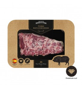Iberico Pork Pluma